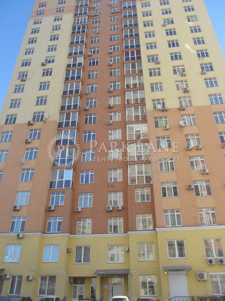 Квартира ул. Хоткевича Гната (Красногвардейская), 12, Киев, B-93420 - Фото 17