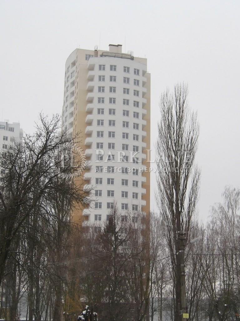 Квартира ул. Наумовича Владимира (Антонова-Овсеенко), 4, Киев, Z-718021 - Фото 1