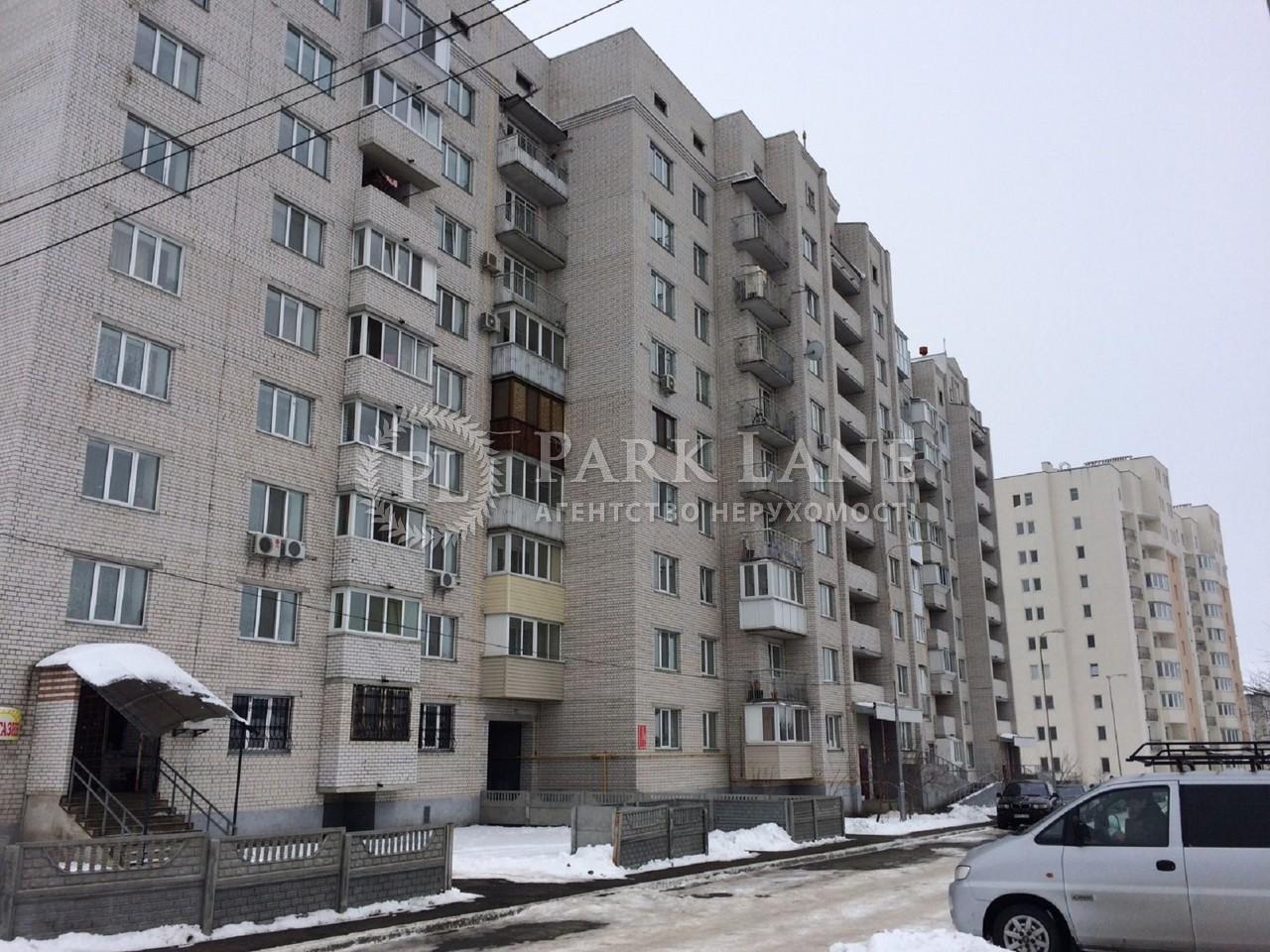 Квартира ул. Садовая, 10а, Гореничи, Z-711406 - Фото 1
