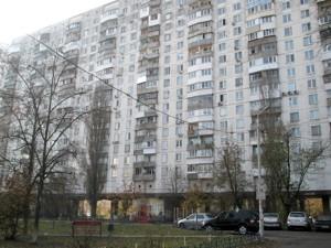 Квартира Z-800709, Бучмы Амвросия, 8, Киев - Фото 2