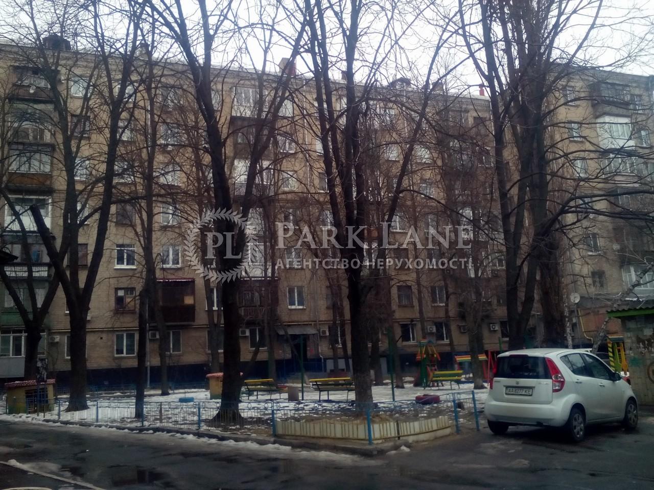 Квартира Воздухофлотский просп., 23, Киев, Z-104039 - Фото 1