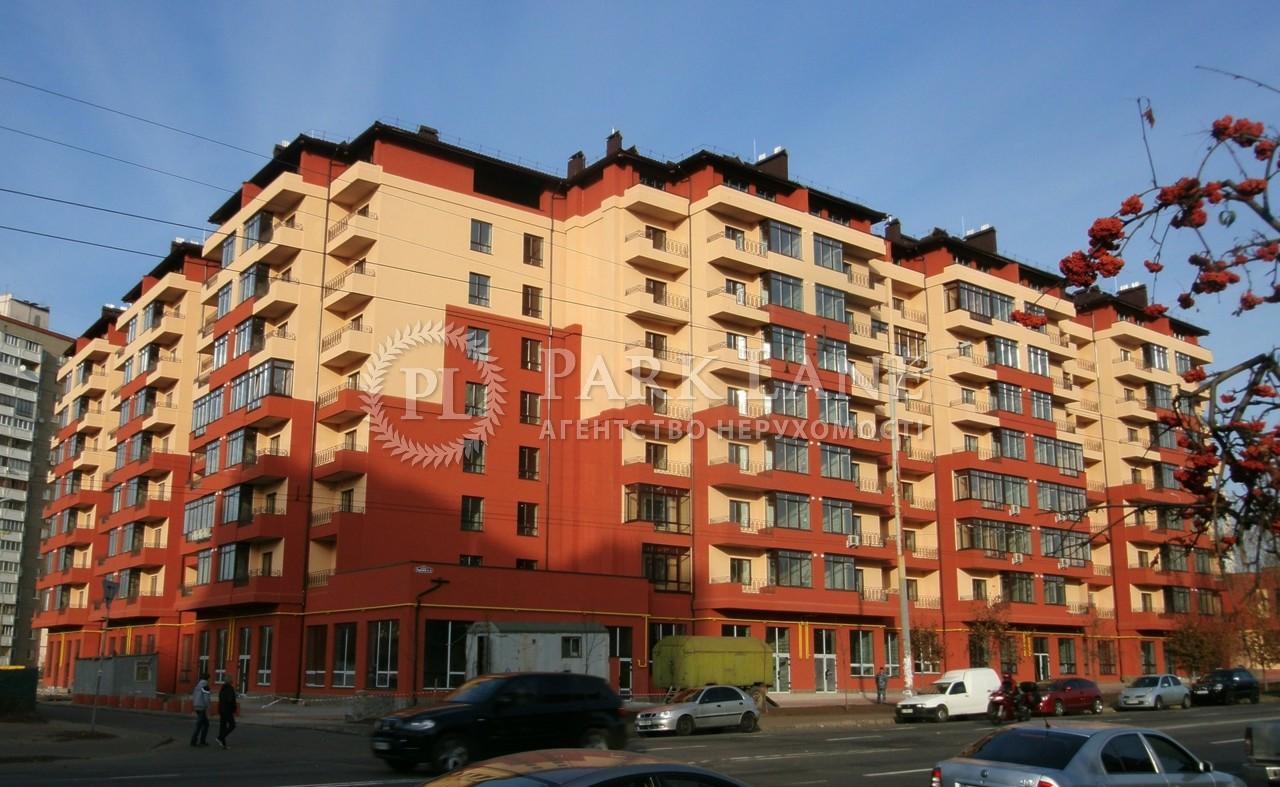 Квартира ул. Академика Ефремова (Уборевича Командарма), 8а, Киев, R-29239 - Фото 26