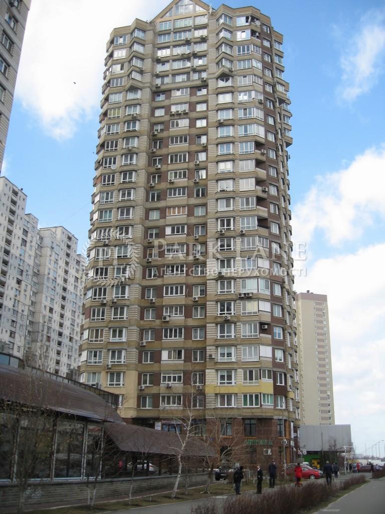 Офис, B-82244, Григоренко Петра просп., Киев - Фото 2