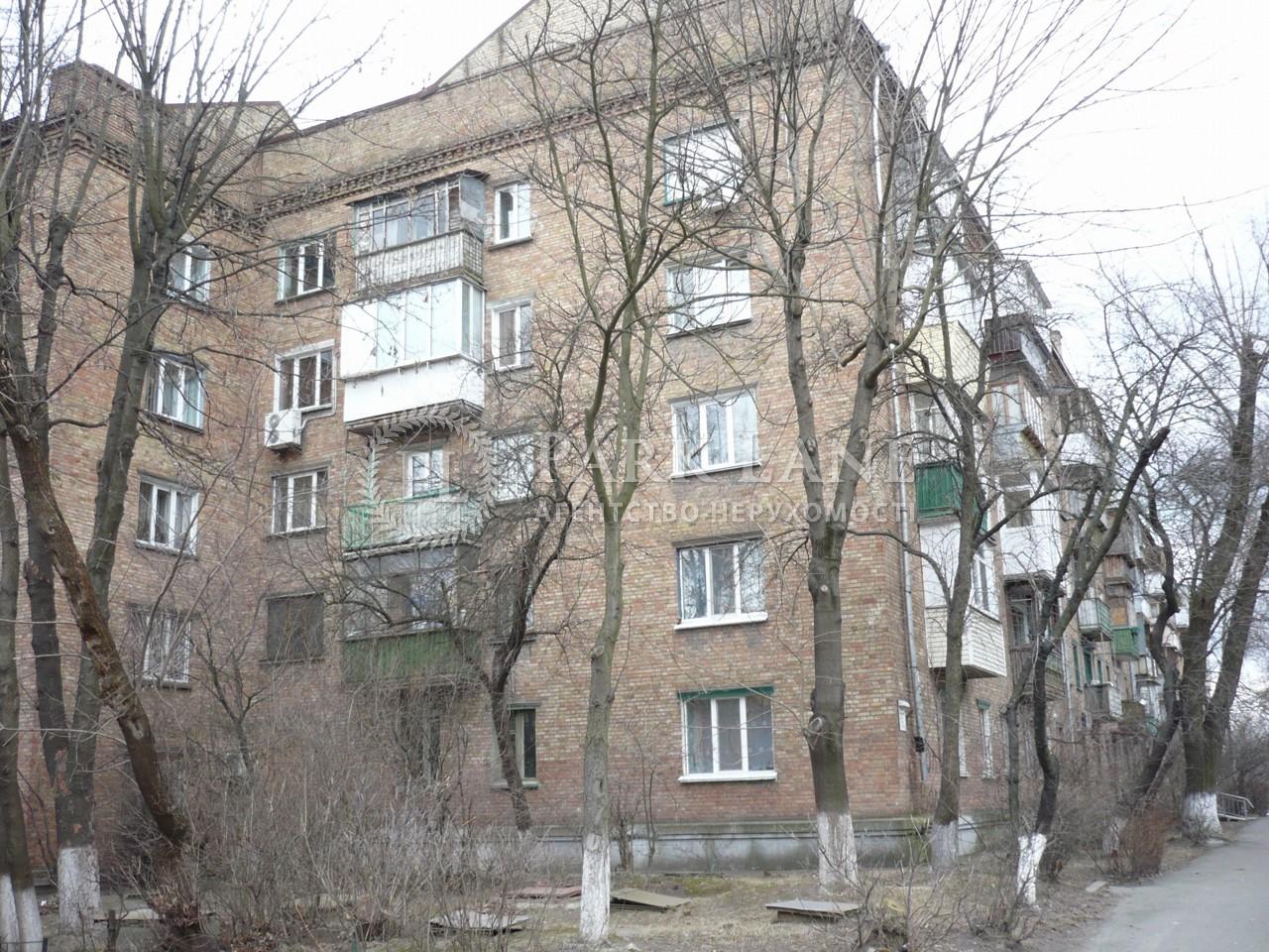 Квартира ул. Эстонская, 5, Киев, Z-803193 - Фото 1