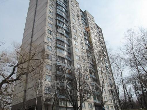 Квартира, R-9864, 27