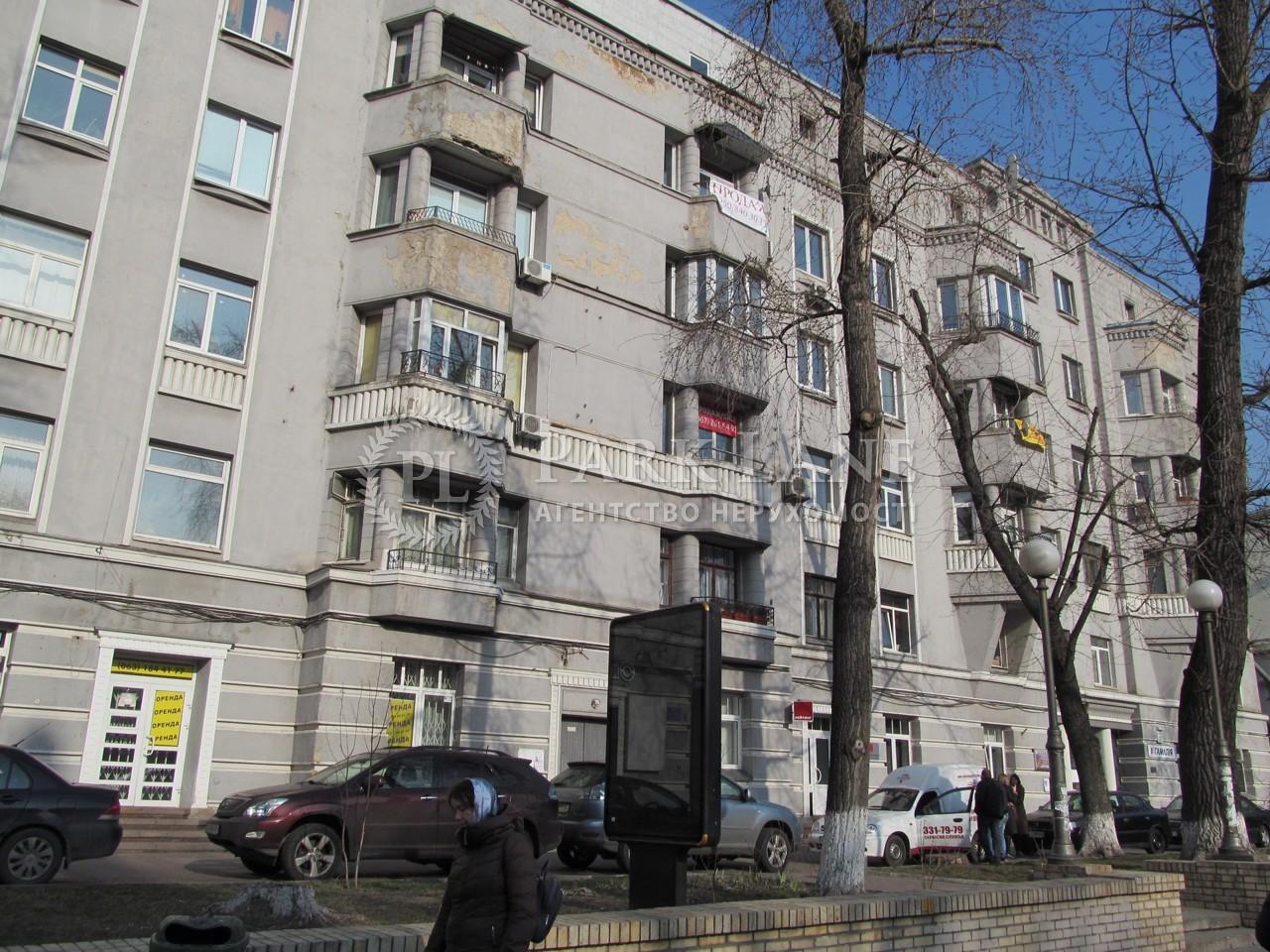 Квартира ул. Мазепы Ивана (Январского Восстания), 3, Киев, K-22595 - Фото 5