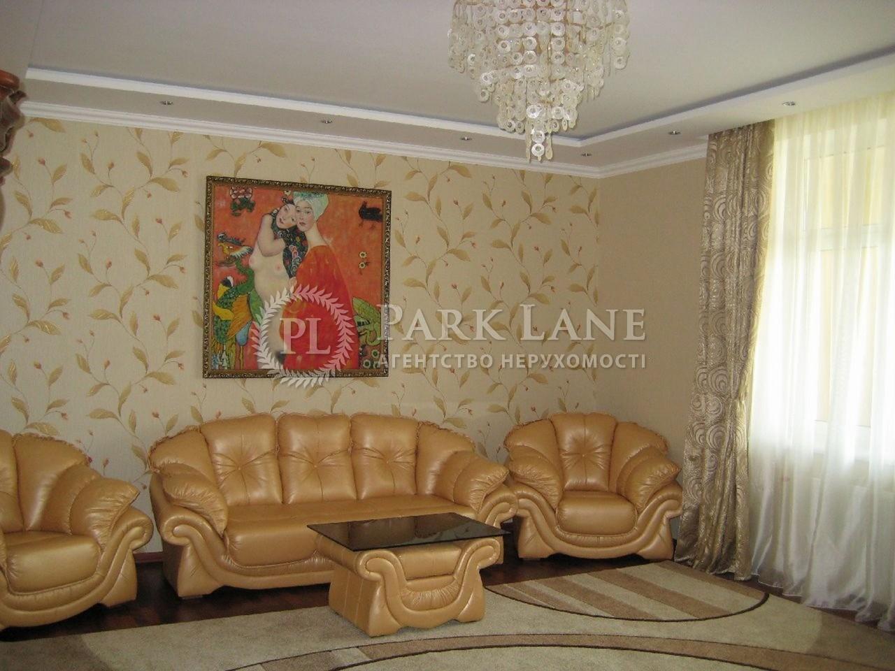Квартира ул. Старонаводницкая, 6б, Киев, Z-1521816 - Фото 3