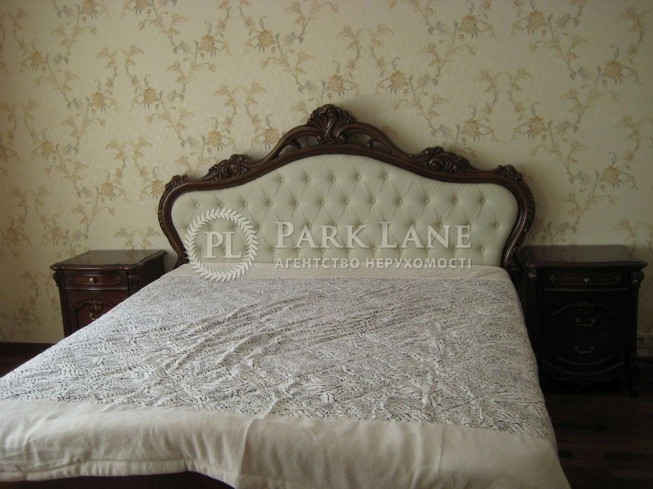 Квартира ул. Старонаводницкая, 6б, Киев, Z-1521816 - Фото 7