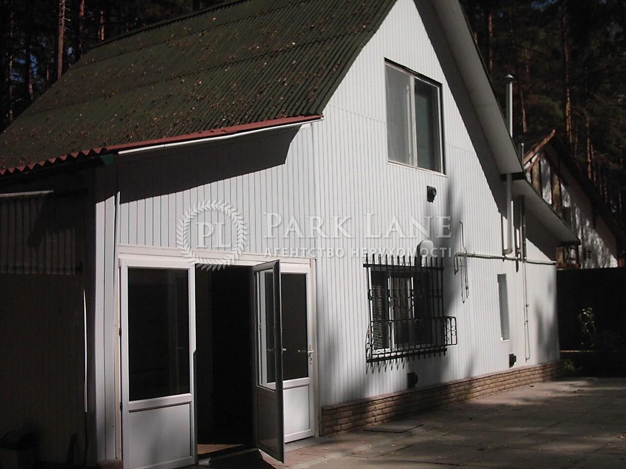Дом Воропаев, Z-599456 - Фото 1