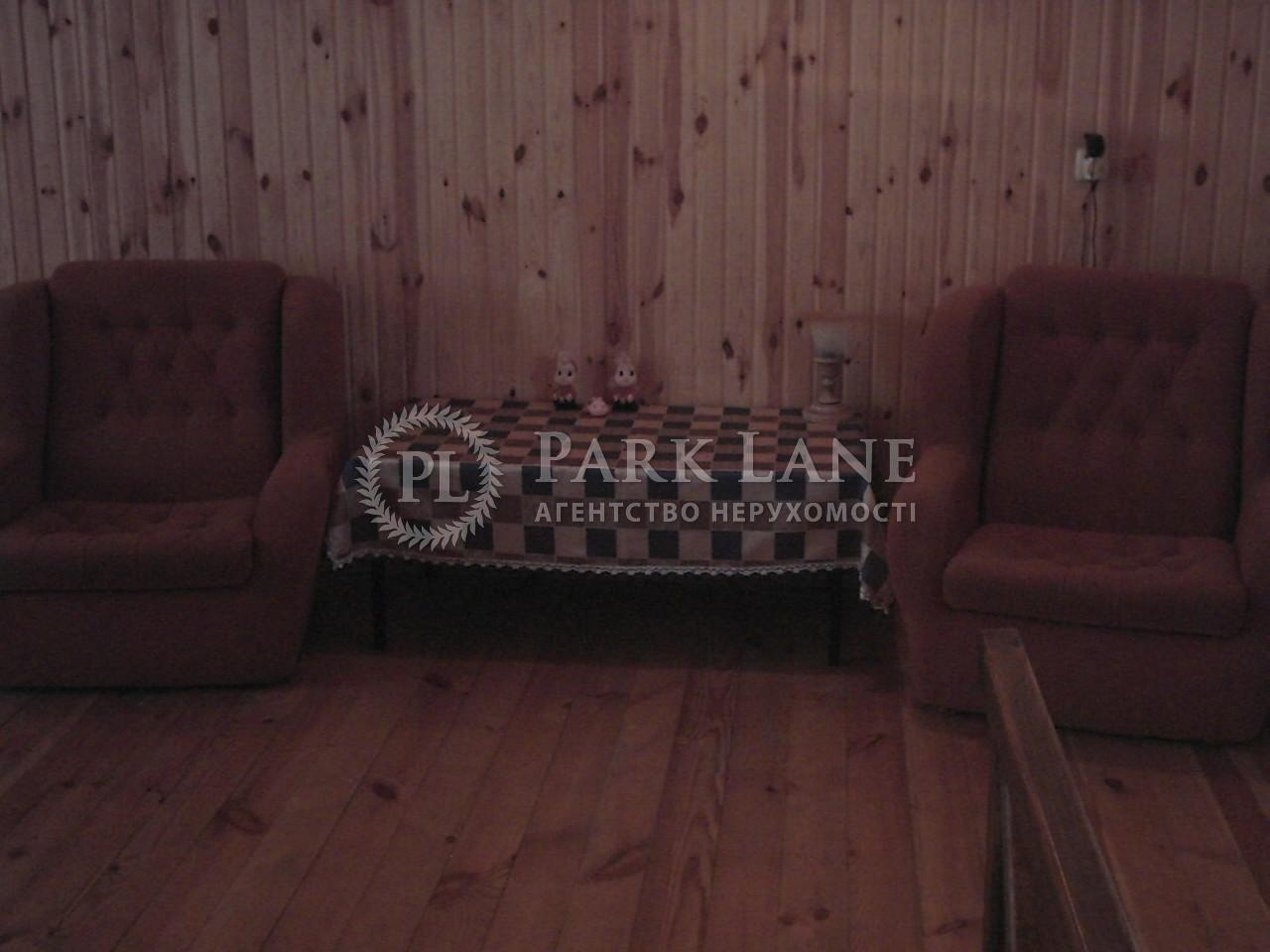 Дом Воропаев, Z-599456 - Фото 2