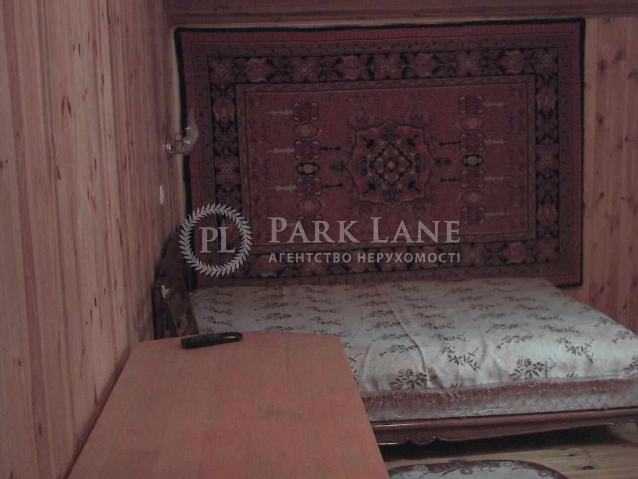 Дом Воропаев, Z-599456 - Фото 3