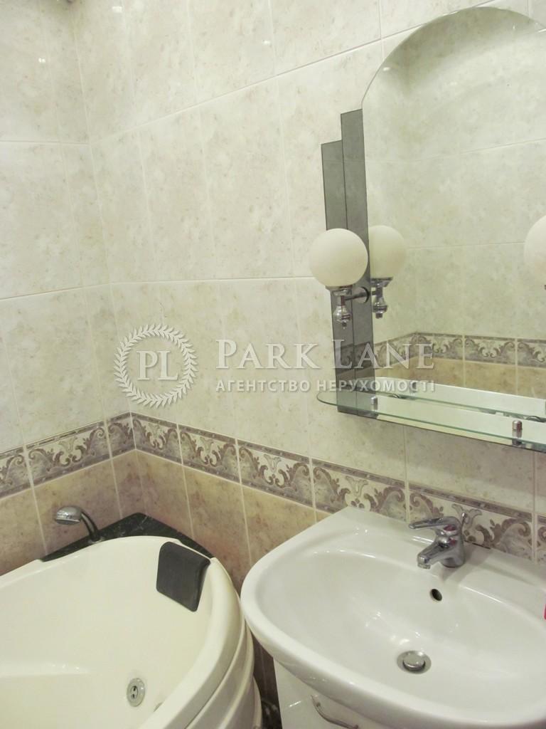Квартира вул. Ахматової Анни, 31, Київ, X-13746 - Фото 10