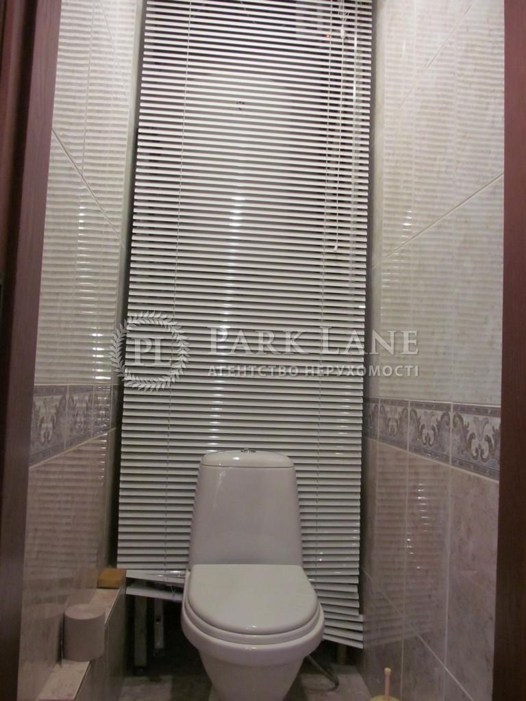 Квартира вул. Ахматової Анни, 31, Київ, X-13746 - Фото 12