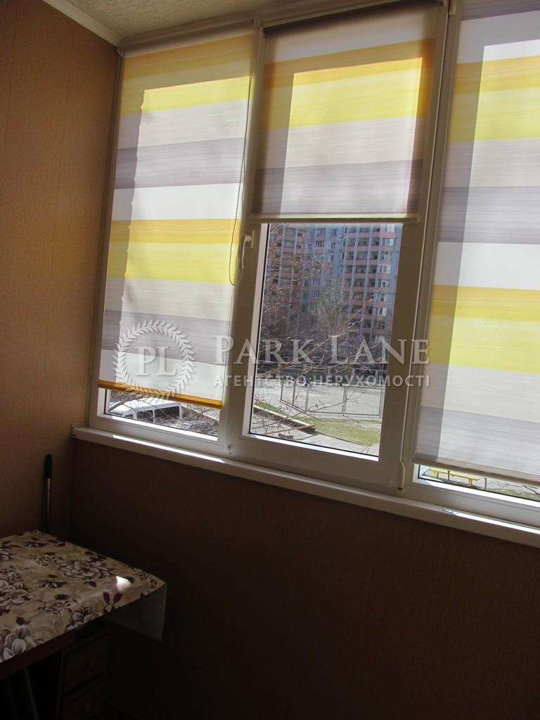 Квартира вул. Ахматової Анни, 31, Київ, X-13746 - Фото 13