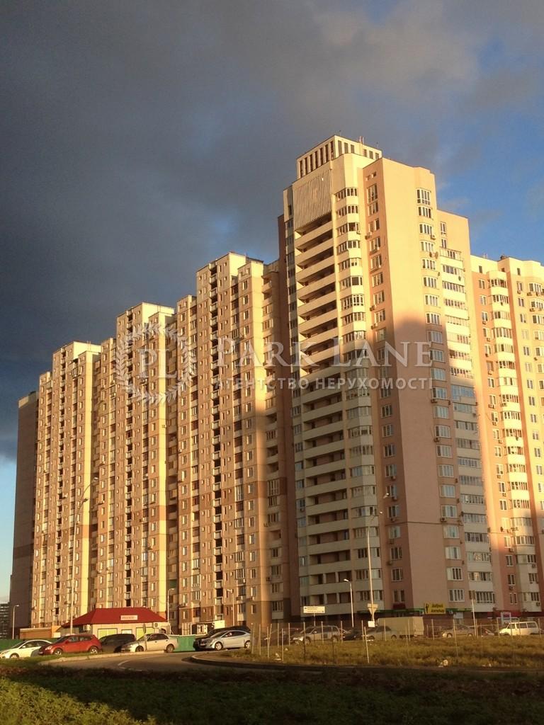 Квартира B-101972, Пчелки Елены, 2б, Киев - Фото 2