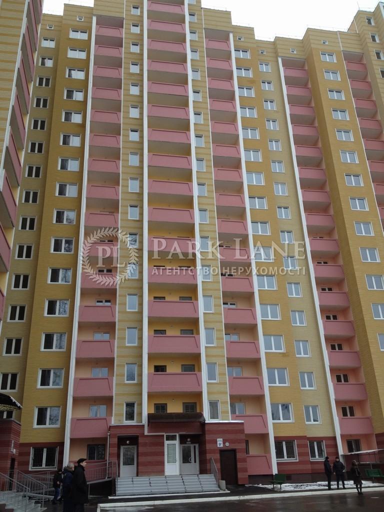 Квартира ул. Максимовича Михаила (Трутенко Онуфрия), 9в, Киев, Z-545937 - Фото 1