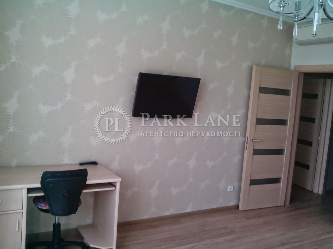 Квартира ул. Зверинецкая, 59, Киев, Z-836144 - Фото 14