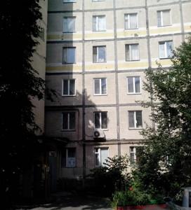 http://image.parklane.ua/403243081/full