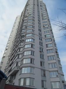 Коммерческая недвижимость, Z-979278, Харьковское шоссе, Дарницкий район