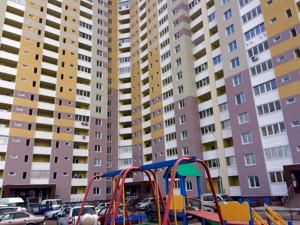 Квартира K-22865, Науки просп., 55а, Київ - Фото 2