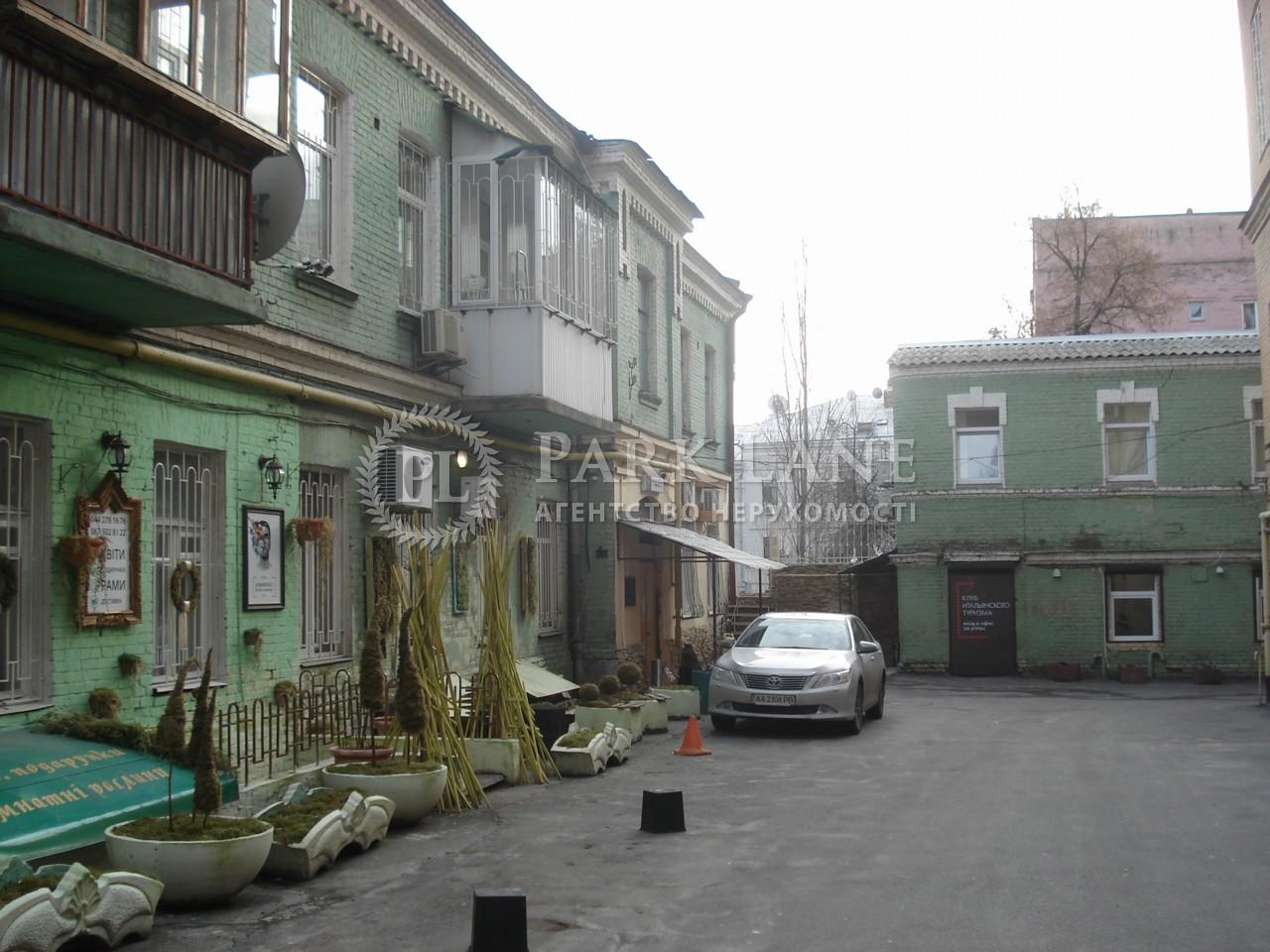 Квартира ул. Пушкинская, 9б, Киев, R-12340 - Фото 28