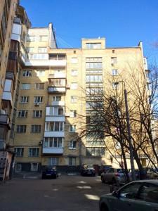 Офіс, Z-66656, Бастіонна, Київ - Фото 3