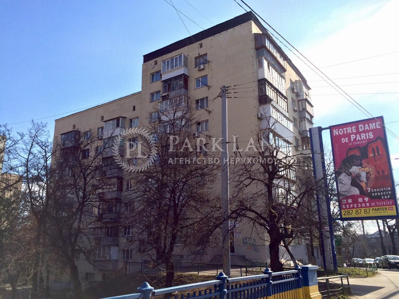 Офіс, Z-66656, Бастіонна, Київ - Фото 2
