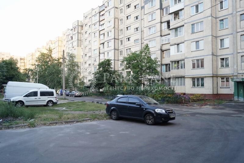 Квартира J-31578, Радужная, 21а, Киев - Фото 3