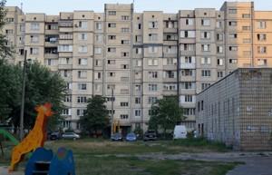 Квартира J-31578, Радужная, 21а, Киев - Фото 2