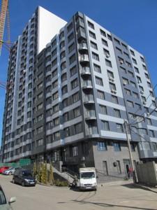 Квартира B-102023, Завальная, 10в, Киев - Фото 2
