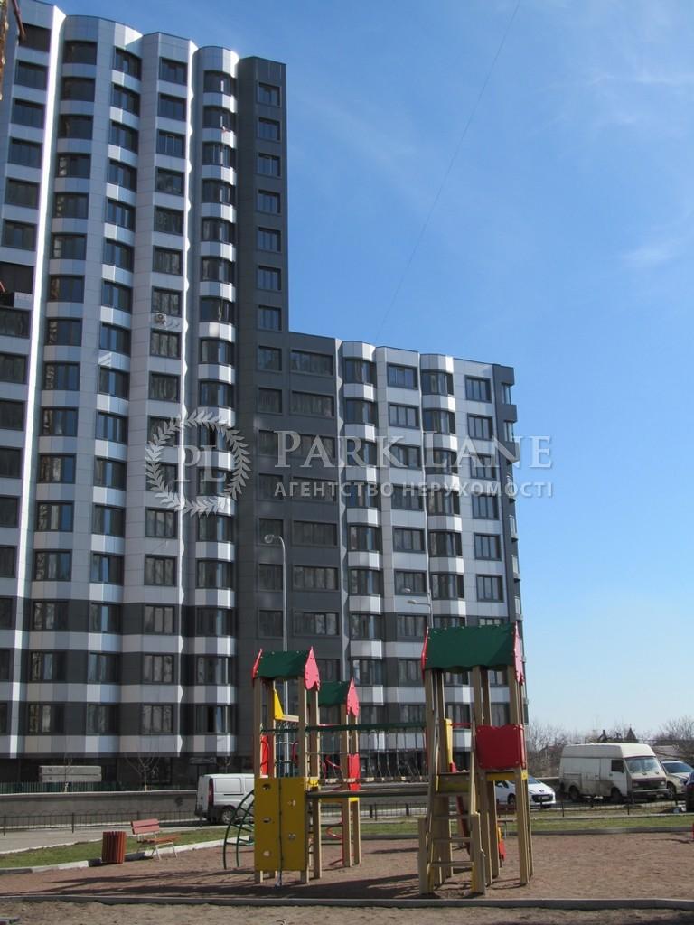 Квартира ул. Завальная, 10в, Киев, J-29699 - Фото 4