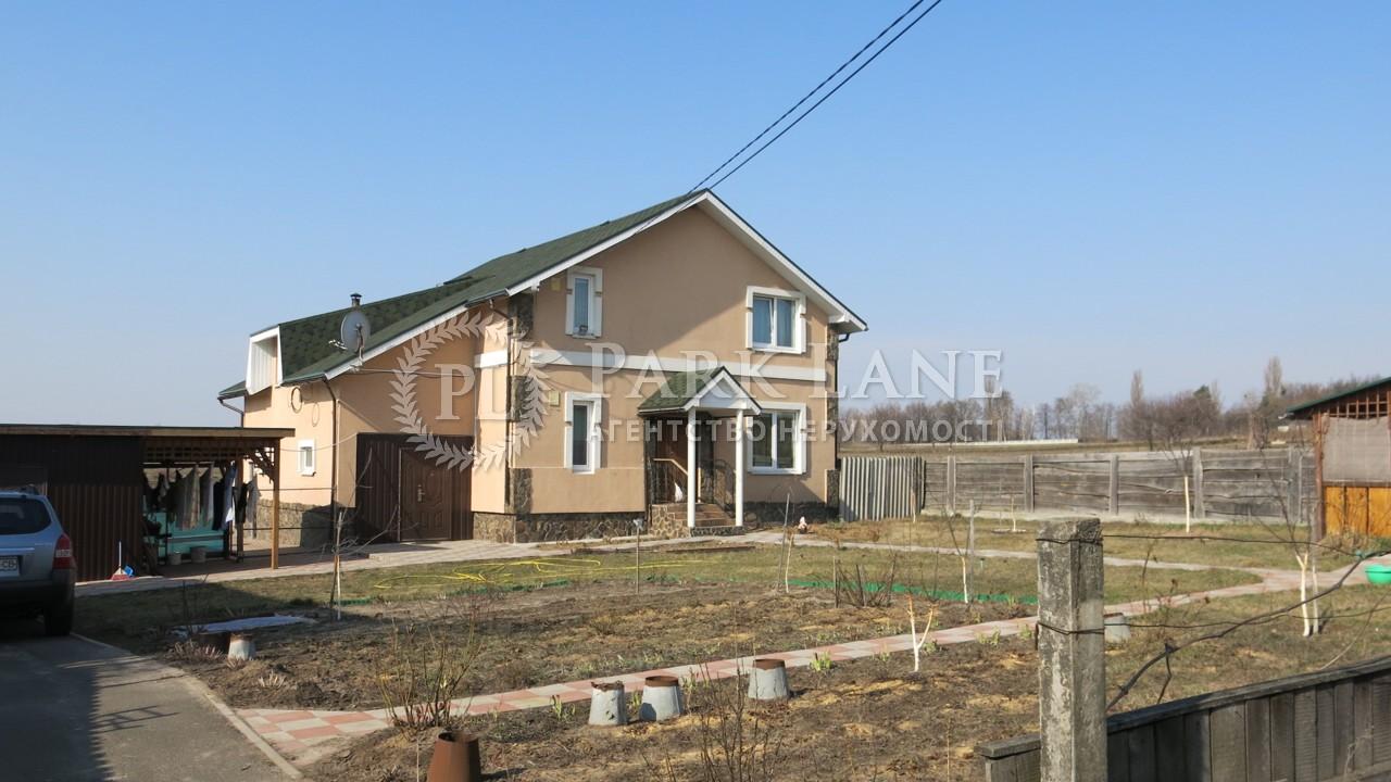 Дом Михайловка-Рубежовка, M-19069 - Фото 1