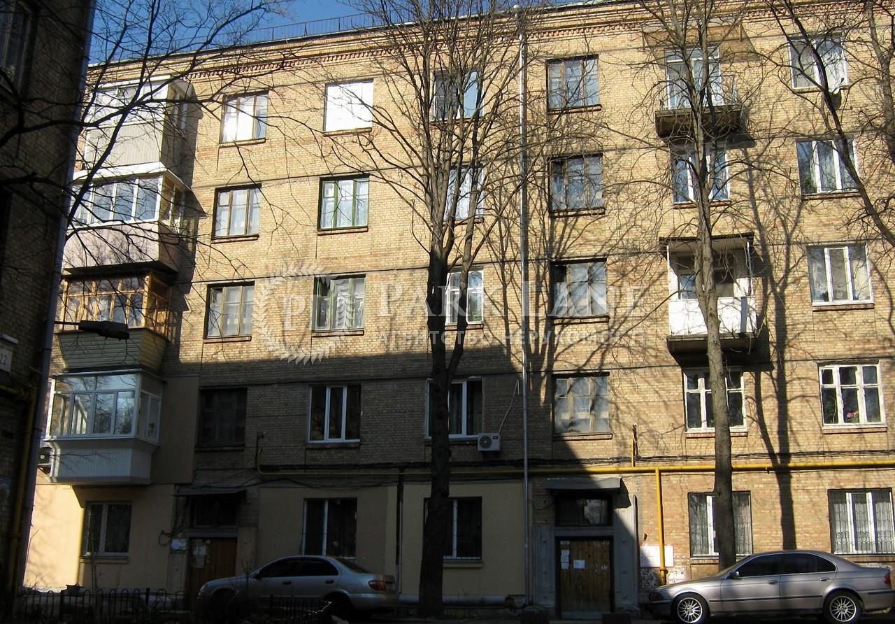 Квартира Лабораторный пер., 24, Киев, R-11658 - Фото 1