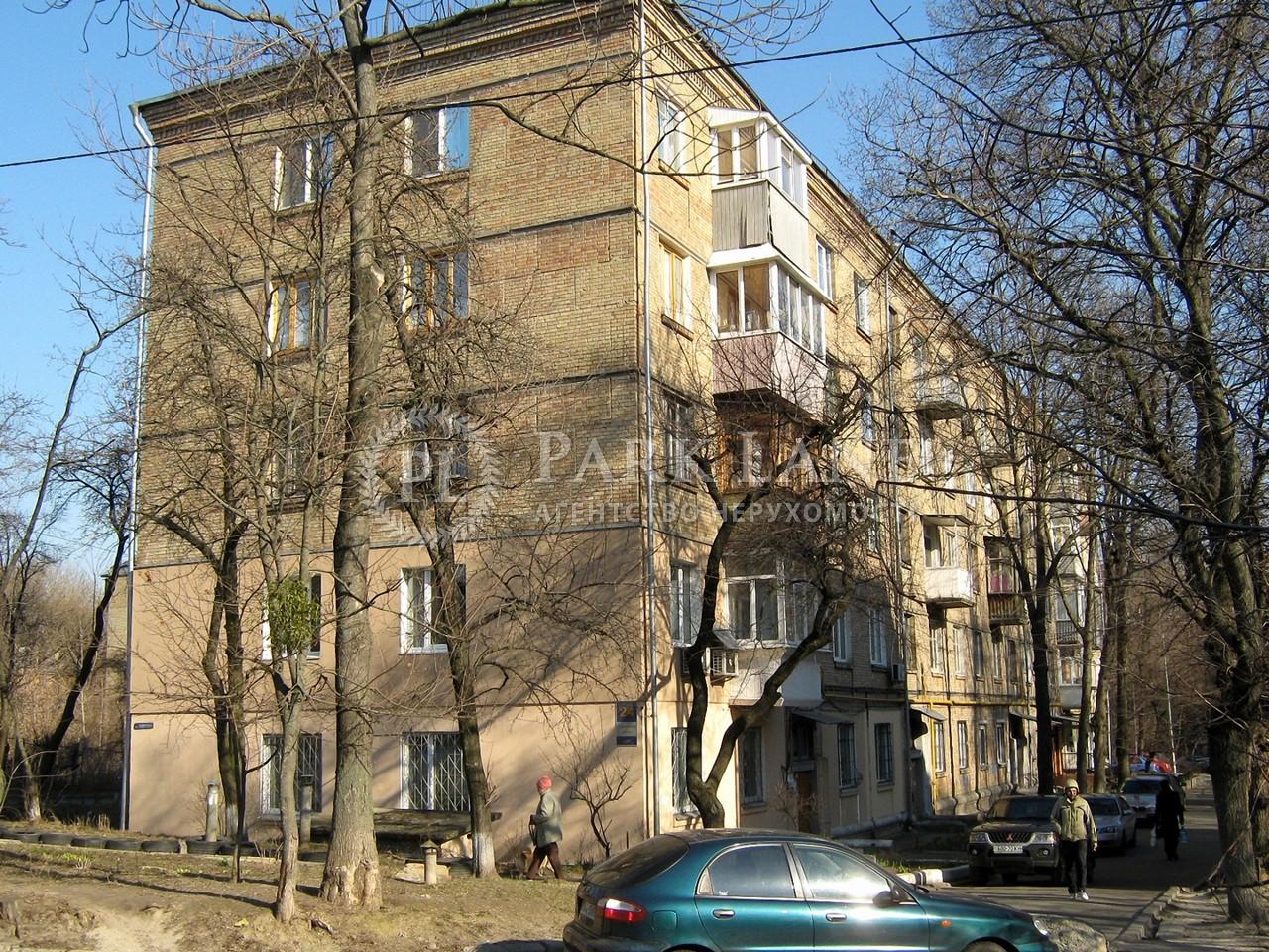 Квартира Лабораторный пер., 24, Киев, R-11658 - Фото 3