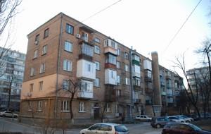 Квартира B-94134, Хохловых Семьи, 6, Киев - Фото 1