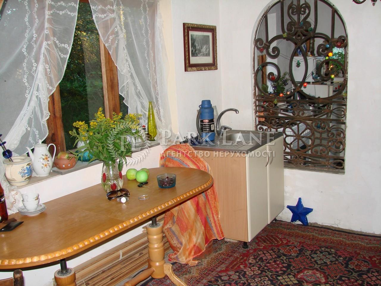 Дом Новые Безрадичи, Z-1038745 - Фото 1