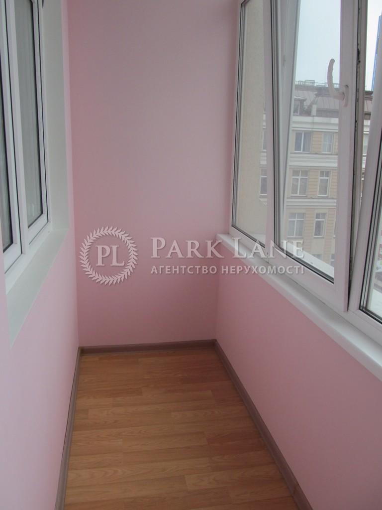 Квартира вул. Жилянська, 118, Київ, R-13819 - Фото 16