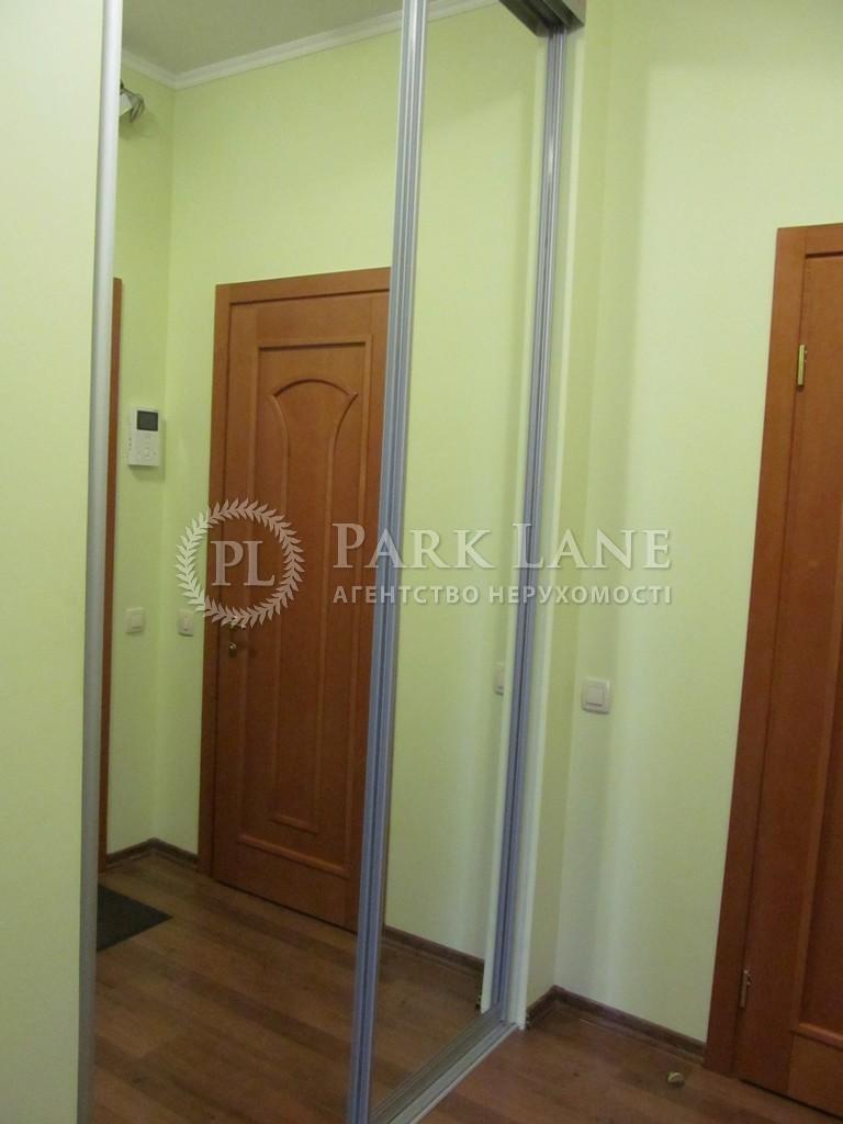 Квартира вул. Жилянська, 118, Київ, R-13819 - Фото 15