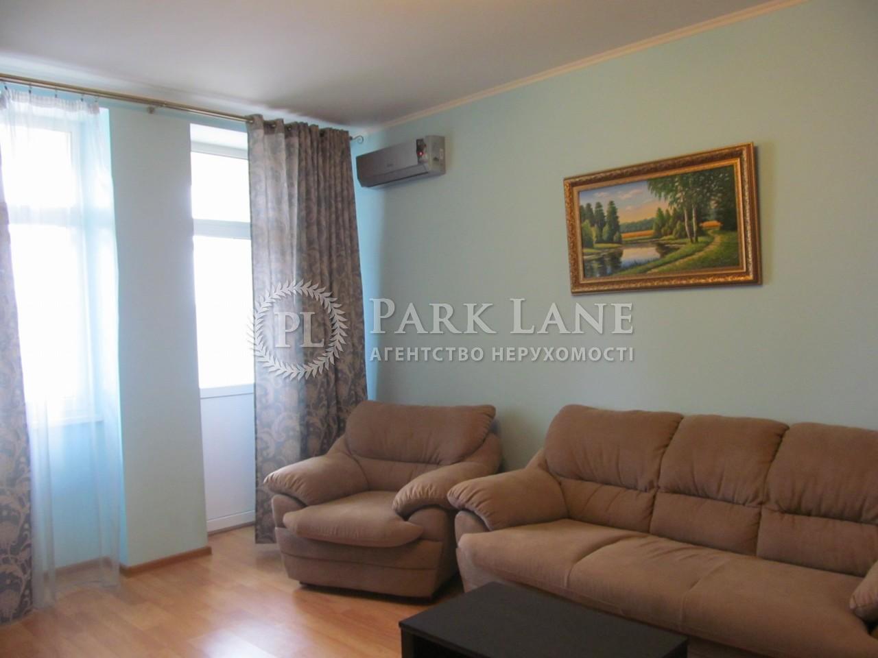 Квартира вул. Жилянська, 118, Київ, R-13819 - Фото 3