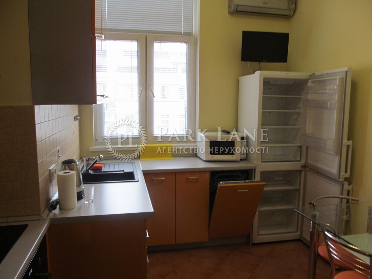 Квартира вул. Жилянська, 118, Київ, R-13819 - Фото 9