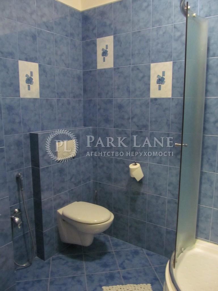 Квартира вул. Жилянська, 118, Київ, R-13819 - Фото 14