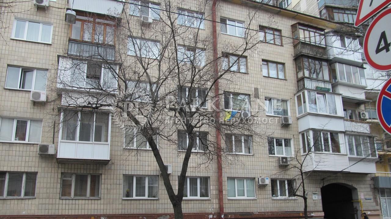 Квартира ул. Орлика Филиппа, 9, Киев, R-37265 - Фото 1
