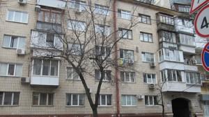 Квартира J-27905, Орлика Филиппа, 9, Киев - Фото 1