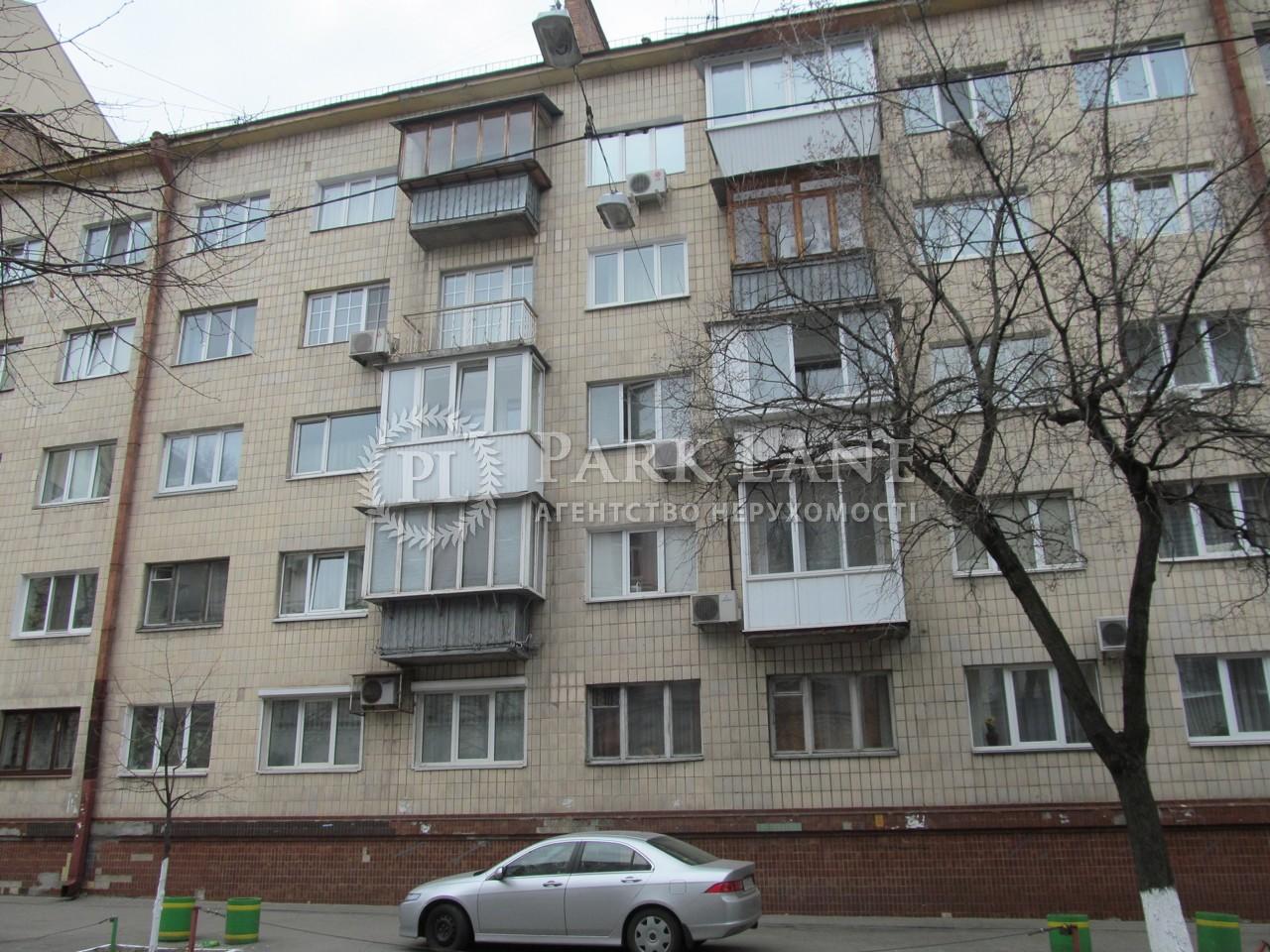 Квартира ул. Орлика Филиппа, 9, Киев, R-37265 - Фото 13