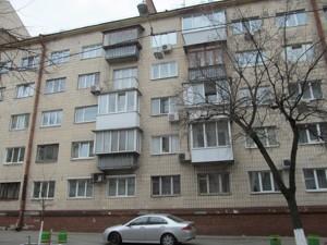 Квартира J-27905, Орлика Филиппа, 9, Киев - Фото 2