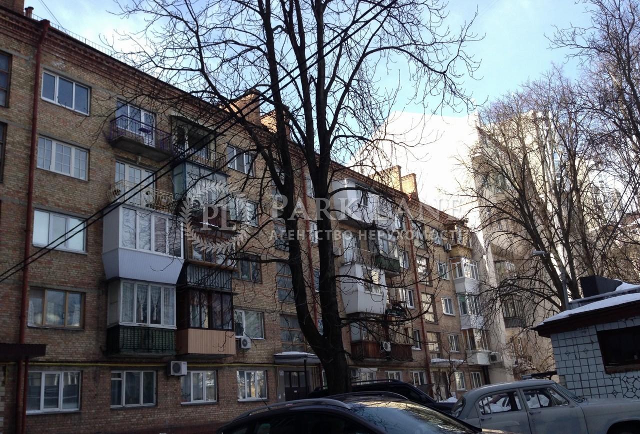 Квартира ул. Орлика Филиппа, 9, Киев, R-37265 - Фото 14