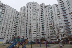 Нежилое помещение, R-3270, Маяковского Владимира просп., Киев - Фото 1