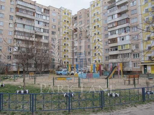 Apartment Lifaria Serga (Saburova Oleksandra), 5, Kyiv, Z-632853 - Photo
