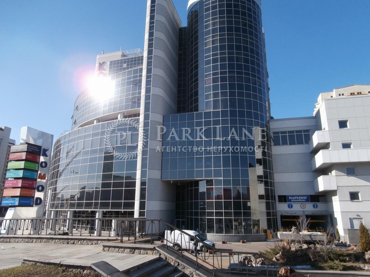 Офис, ул. Митрополита Андрея Шептицкого (Луначарского), Киев, R-29650 - Фото 1