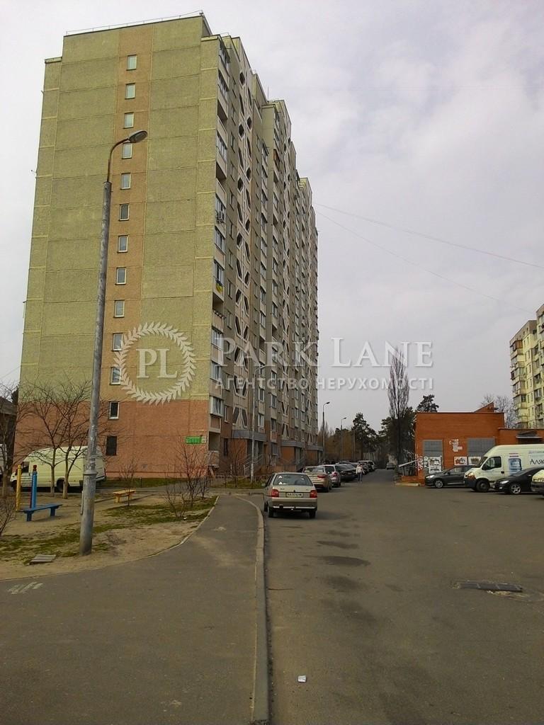 Квартира ул. Полесская, 15а, Киев, Z-341781 - Фото 1